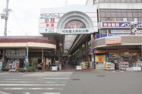 小阪商店街